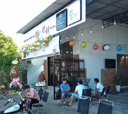 Trung Nguyên E-Coffee Ngọc Lâm, Đồng Nai